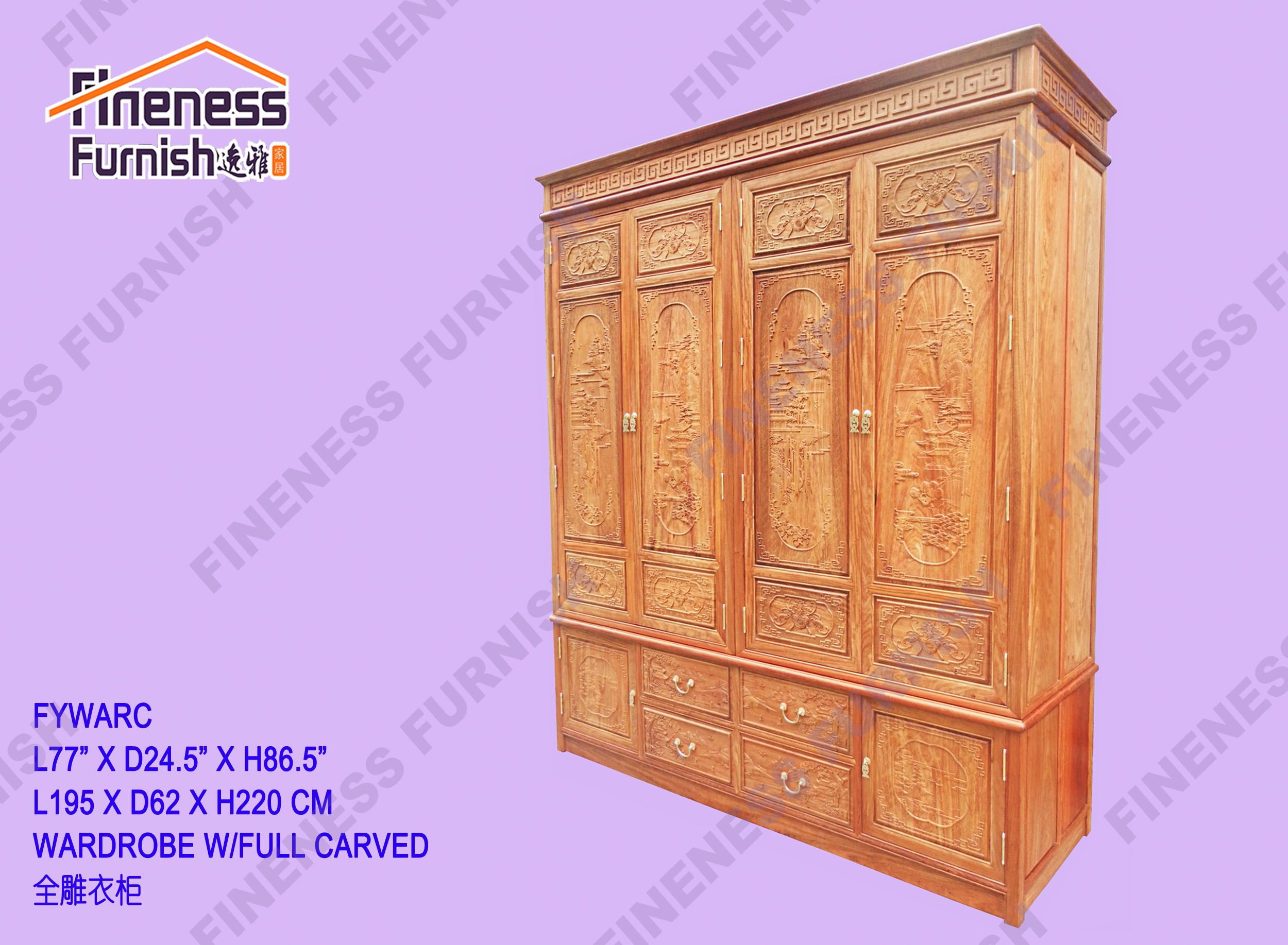 Wardrobe W/Full Carved