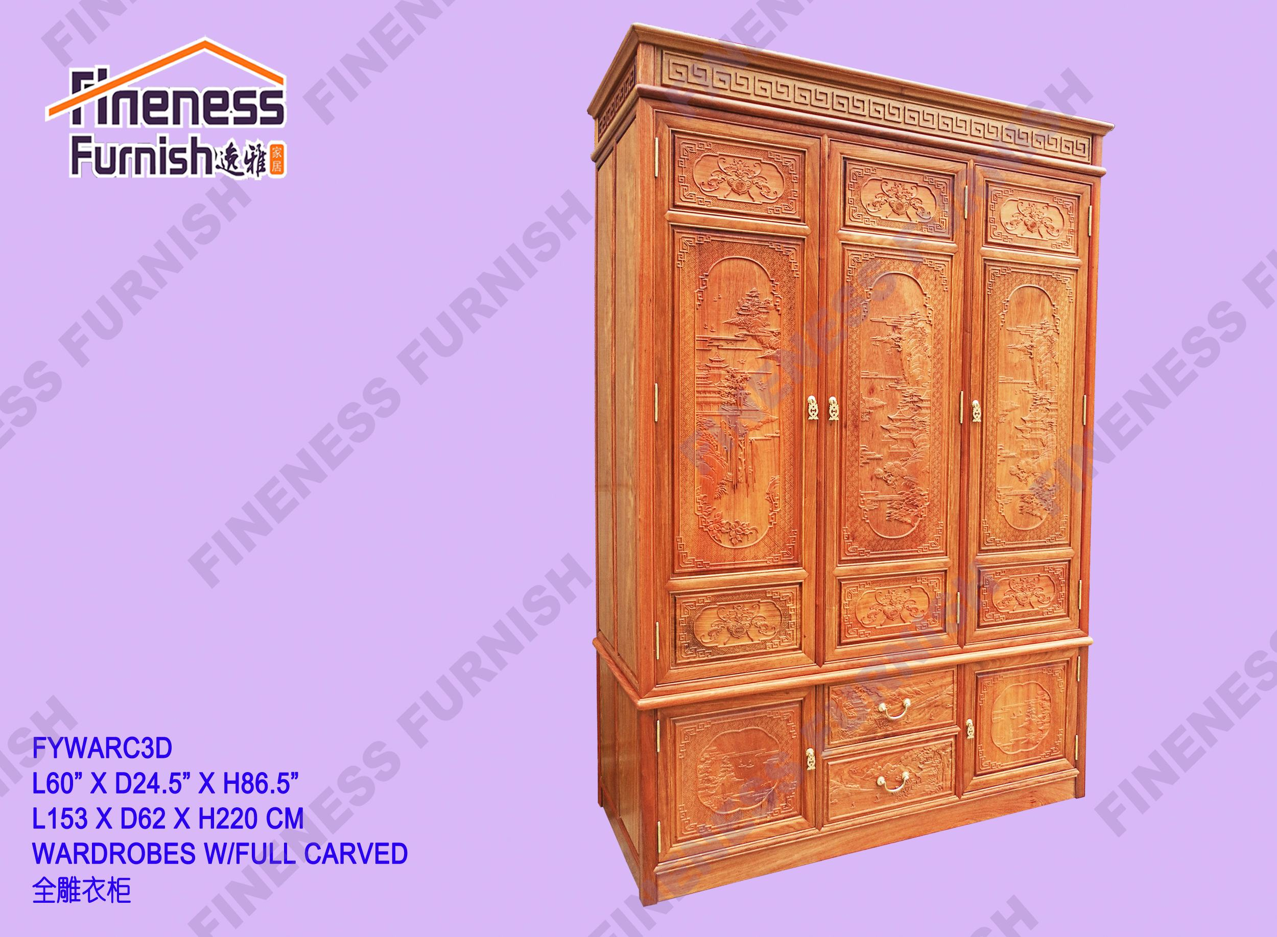 Wardrobe W/Full Carved -